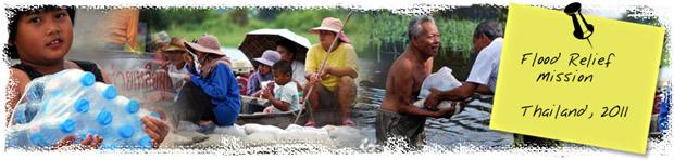 Flood Relief Mission - Thailand, 2011