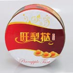 Bee Cheng Hiang Products - Pineapple Tarts