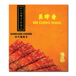 Bee Cheng Hiang Products - Sliced Chicken 280g