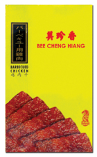 Bee Cheng Hiang Products - Sliced Chicken 480g