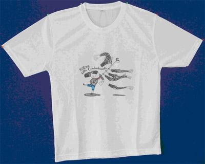 16 Navigators - Tshirts